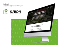 "Web Site for ""Ключ"" agency"