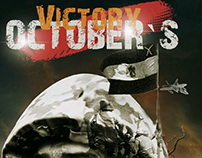 October's Victory