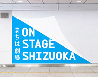 ON STAGE SHIZUOKA