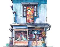 Tokyo storefront #06 Isetatsu