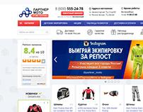 Partner Moto