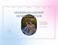 Atelier Jecrois   Website