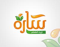 شعار شركة سارة لزيت الطعام - logo
