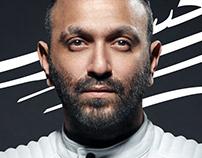 """Karim Mohsen """"Et2ked"""""""