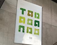 Tadao Ando Exhibition Poster