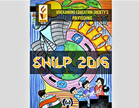 Shilp 2016 Annual College Magazine