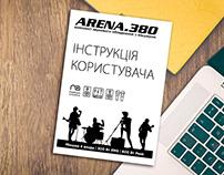 "ИНСТРУКЦИЯ ""MAXIMUM ACOUSTICS ARENA.380"""