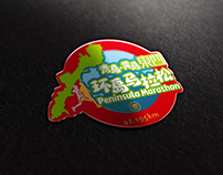 Qingdao Huangdao East West Peninsula Marathon