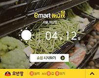 EMART Virtual Store App