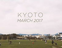 Kyoto 2017 (iphone)