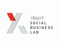 Social Business Lab Logo Design