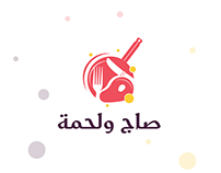 sag w la7ma resturant logo- KSA