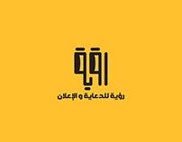 Roayaa Logo