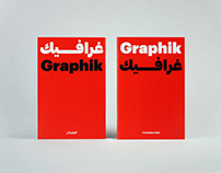 Graphik Arabic