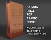 Katara Prize Trophies