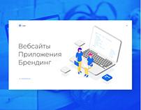Design Studio : Prototype