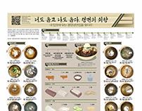 203 X Gyeonghyang News paper