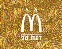 Anniversary McDonald's