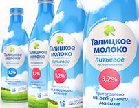 Talitsa Dairy Products