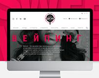 Sweet Vape - web design UX/UI