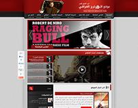موقع المخرج العراقي