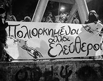 Antiausterity Solidarity Rally Heraklion 11/02/2015
