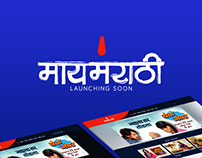 Maaymarathi TV Channel Website Homepage