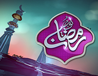 NT Ramzan Graphics 2017