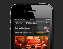 100 Best Ukrainian Restaurant, iPhone application.