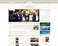 Iran Science Elites Federation,Presidency of the Iran