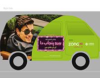 Bolan Branding | Hero Punjab Da & Sindh Jo | ZONG 4G