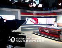 SET DESIGN of DBE NEWS by SADEK AHMED