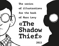 """The Shadow Thief"" book illustration"