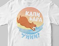 Flat illustration for T-shirt