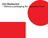 Japan Packaging