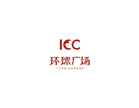 ICC环球广场