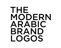 The Modern Arabic Brand Logos (Update Randomly)