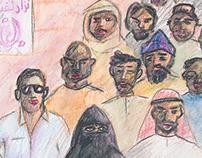Travel Sketches   Dubai
