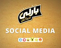 Social Media Barley Mix