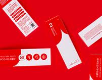 LA BIANCA|保養品品牌設計