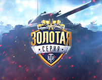 World Of Tanks - intro and stage graphics