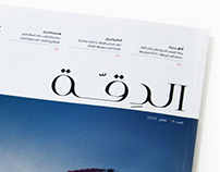 Precision Magazine