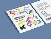 10 Steps to Joy_book design