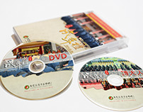 成年禮 紀念光碟 /tbds Rite of passage DVD records