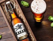Khakan - beer with a strong character from Khakasia!