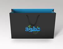 khatwa kher.logo