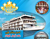 Nile supreme