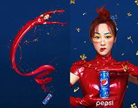 PEPSI CHINA「太汽」VISUAL DESIGN