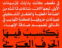 Maqsaf- Arabic Font Family