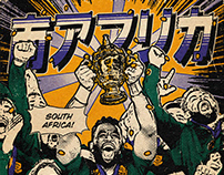 Japan Rugby World Cup イラスト